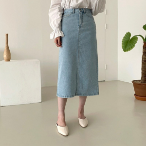 Chic Behind Split Mid Calf Denim Skirts