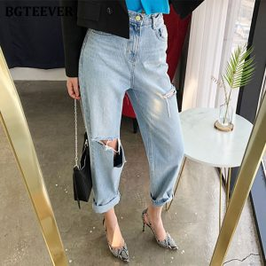 Chic Ripped High Waist Harem Denim Jeans