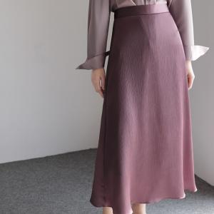 Elegant A-line High Waist Skirt
